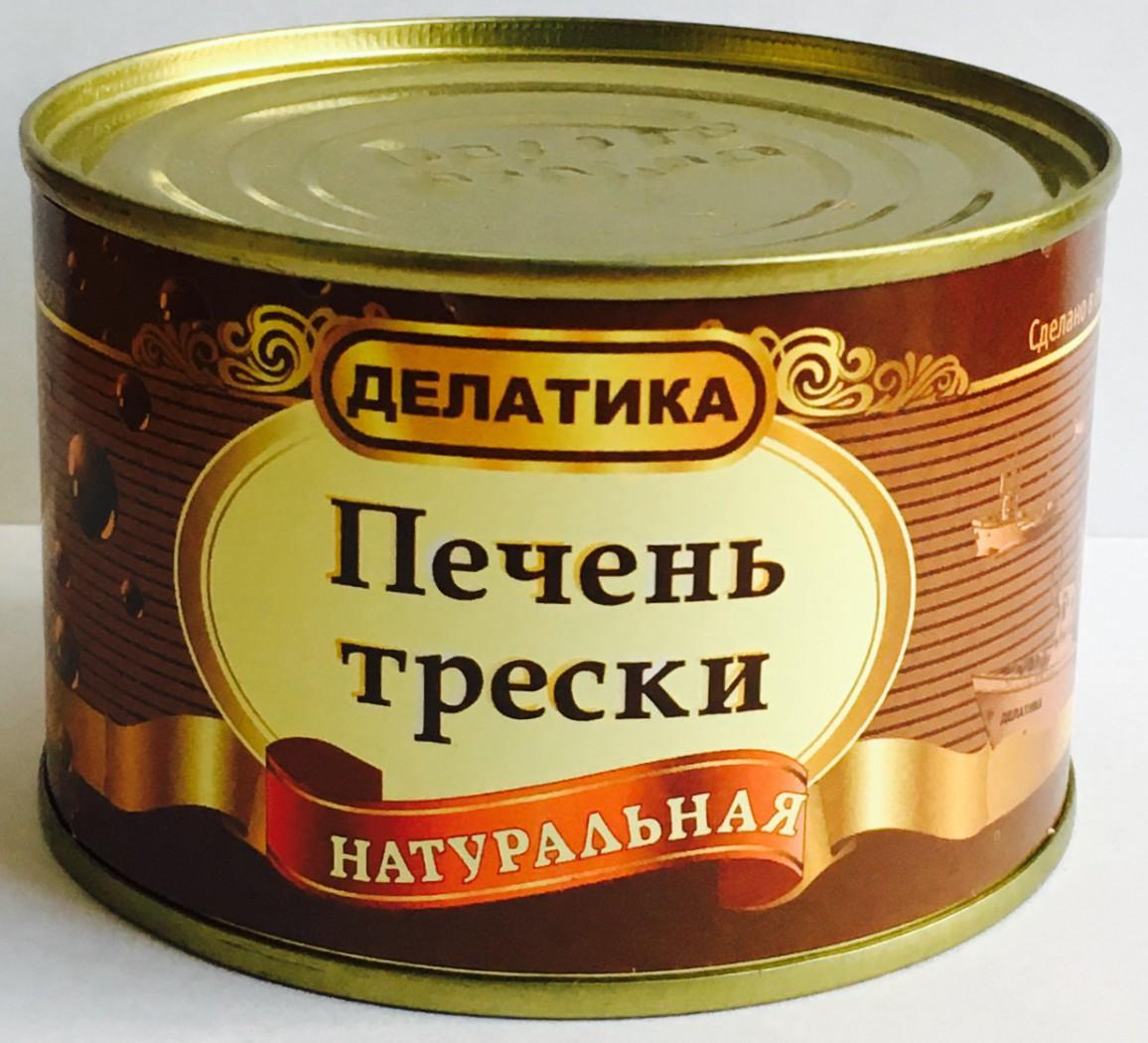 Печень Трески Консервированная При Диете.