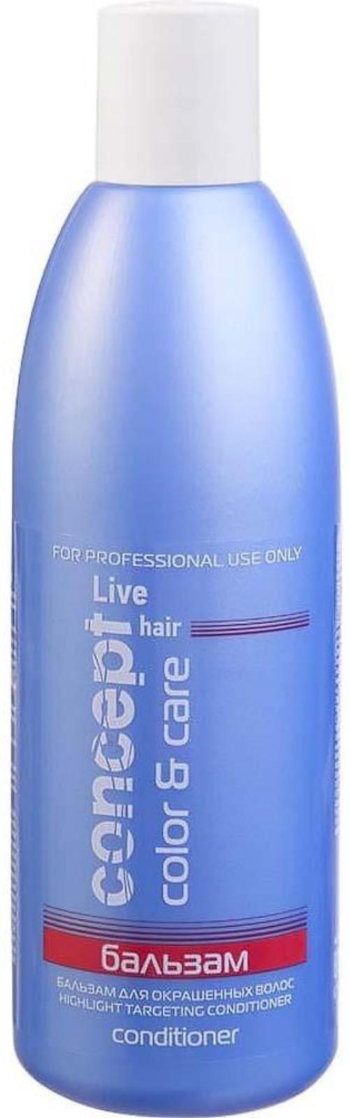 Косметика для волос concept купить косметика купить тени набор