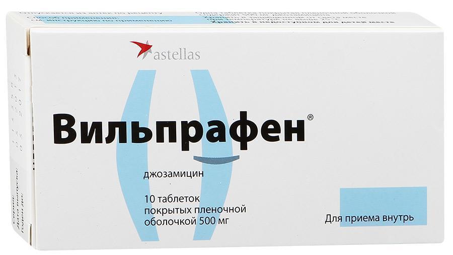 лечение микоплазмы у женщин препараты